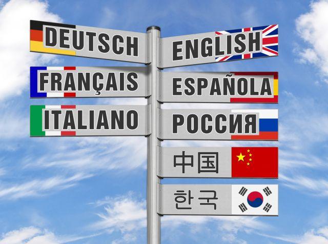 Jeden język czy więcej?