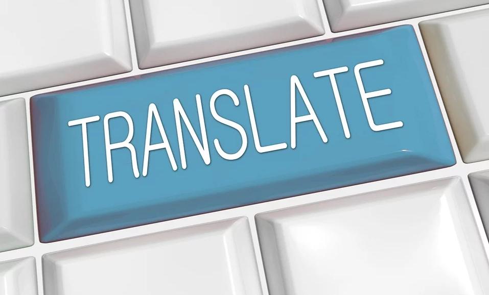 Jak dobrze tłumaczyć teksty