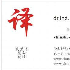Dr inż. ZHENG Kun