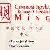 Centrum Języka i Kultury Chińskiej MING