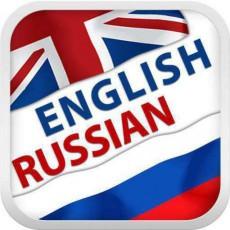 Rosyjski-Angielski-Polski