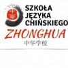 Szkoła Języka Chińskiego ZHONGHUA